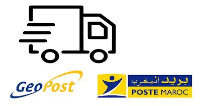 شراكة بين بريد المغرب وشركة Geopost لتنمية التجارة الالكترونية