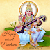 Happy Vasant Panchami - 16 Ferburary | Download Images, photos and wallpapers