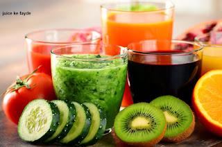 जूस के फायदे,profits of juice,JUICE KE FAYDE