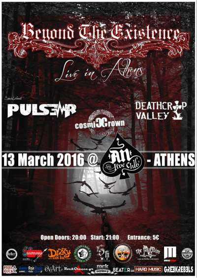 BEYOND THE EXISTENCE: Live in Athens, Κυριακή 13 Μαρτίου @ An Club w/ PULSE R, DEATHCROP VALLEY και COSMIC CROWN