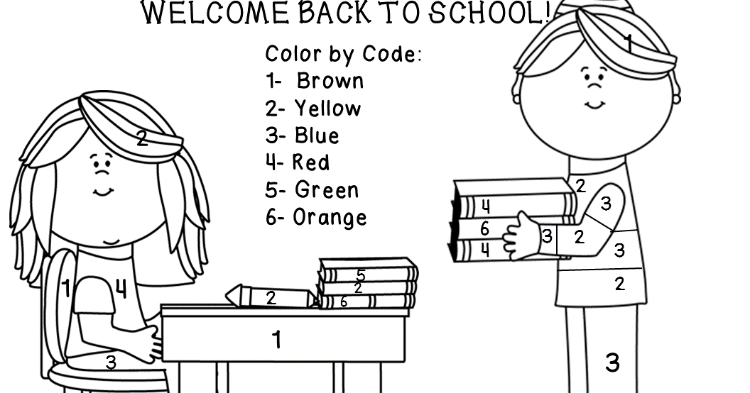 Hopping from K to 2!: Back To School