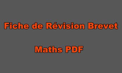 Fiche de Révision Brevet Maths PDF