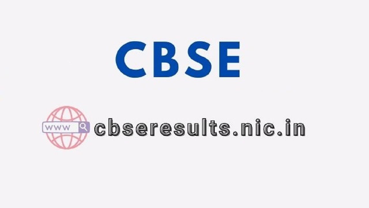 CBSE 10th Result 2021: Check your result @cbseresults.nic.in