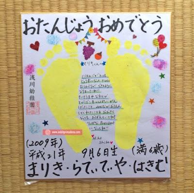 birthday party, pesta ulang tahun, ulang tahun di sekolah