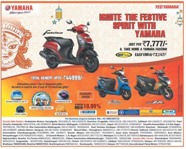 Yamaha Bike/Scooters Dussehra festival offers | September 2017 | Yamaha Zero down payment