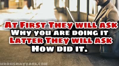 Attitude for success quotes