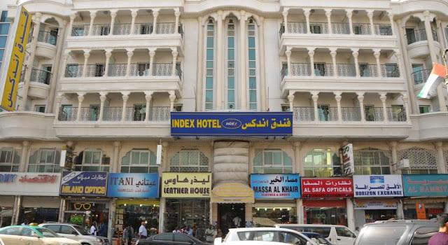 فندق أنديكس