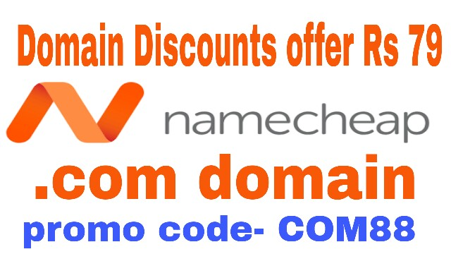 Domain Discount Offer Sabse Sasta .com Domain Name [$ 0.88 Only]