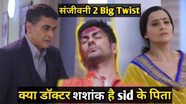 Future Story : Shashank's big sacrifice in vain Juhi hurt in Sanjivani 2