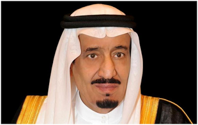 رفع منع التجول جزئيا في السعودية