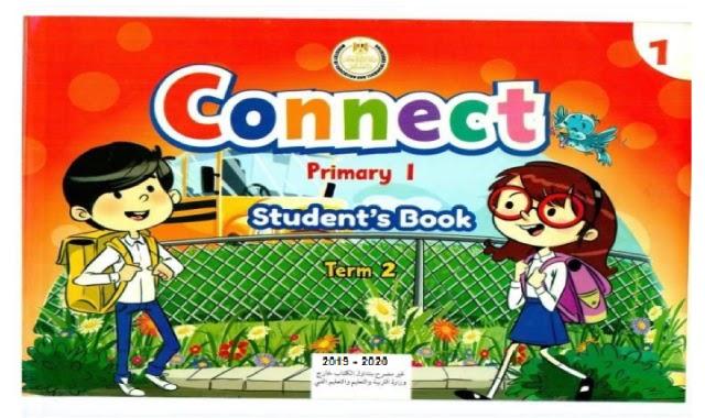 تحميل كتاب المدرسة اللغة الانجليزية الصف الاول الابتدائى كونكنت 1 الترم التانى تحميل كتاب الانجليزي اولى ابتدائى كونكت 1 الترم التانى