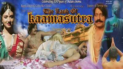 18+ The Land Of Kaamasutra 2015 Hindi 300mb Movies DVDRip