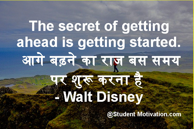Motivational thoughts in English with their Hindi
