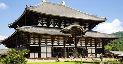 Epic World History: Nara