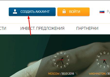 Регистрация в Optimus