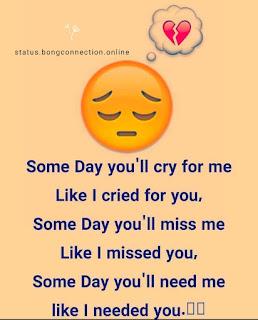 20+ Best Sad Status (2020) For What's app & Facebook - Sad Status Images