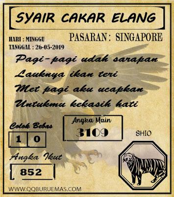 SYAIR SINGAPORE 26-05-2019