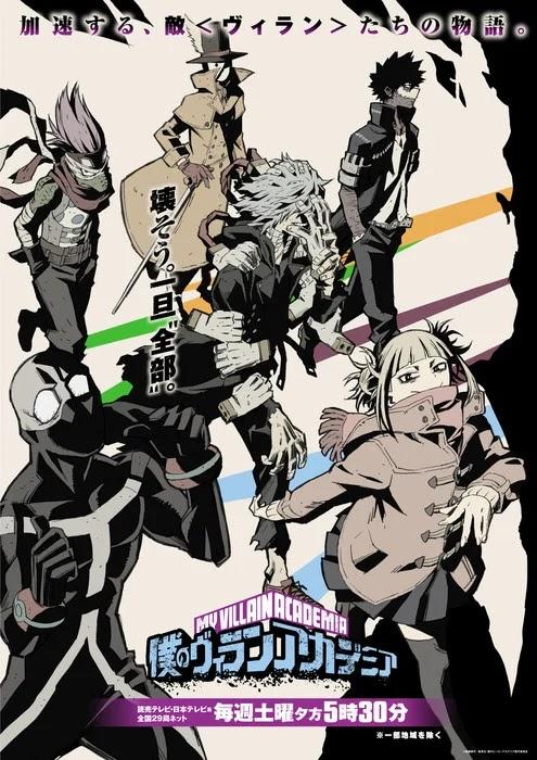 """El anime My Hero Academia seguirá con el arco """"My Villain Academia"""""""