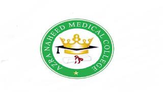 superior.edu.pk Jobs 2021 - Azra Naheed Medical & Dental College Jobs 2021 in Pakistan