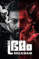 Bhramam 2021 Full Movie [Hindi-DD5.1] 720p & 1080p HDRip