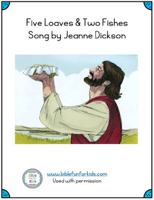 https://www.biblefunforkids.com/2019/07/jesus-feeds-people.html