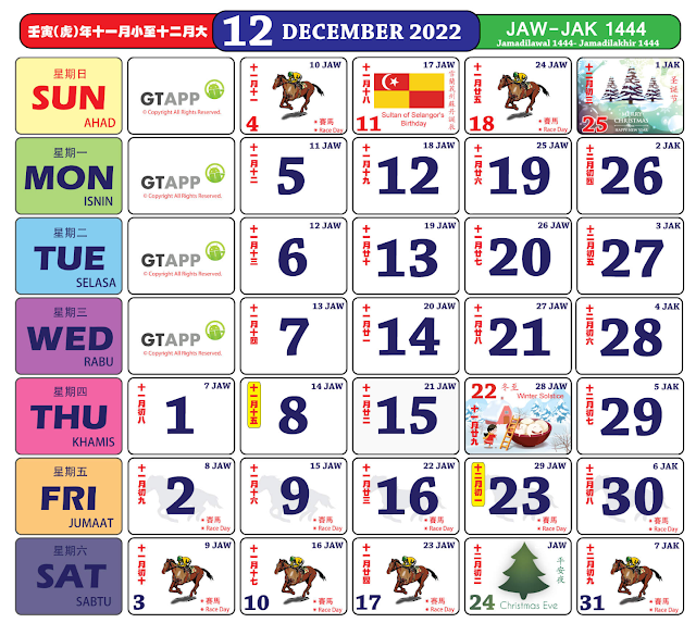 Kalender Disember 2022