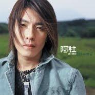 A Do (饶天亮) - Li Bie (离别)