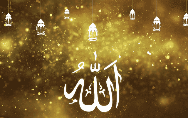 allah dp for whatsapp, allah images, allah pictures, allah in arbic word pic