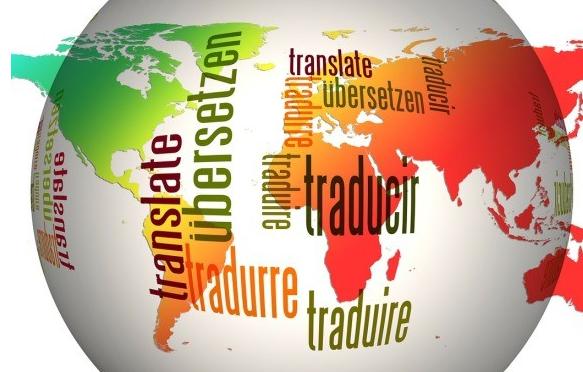 Industrie de contenu exclusif 1 : Obtention de contenu grâce à la traduction.