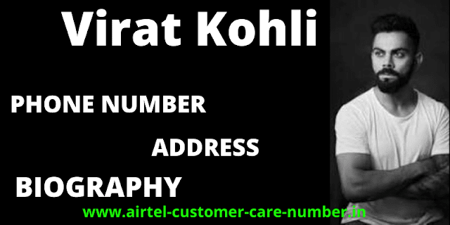 Virat Kohli phone number, Contact Details, Whatsapp Number, Mobile Number, House Address, Email And More