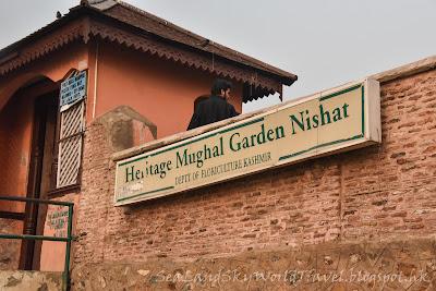 喀什米爾, Kashmir, 蒙戈爾花園, Mughal Garden