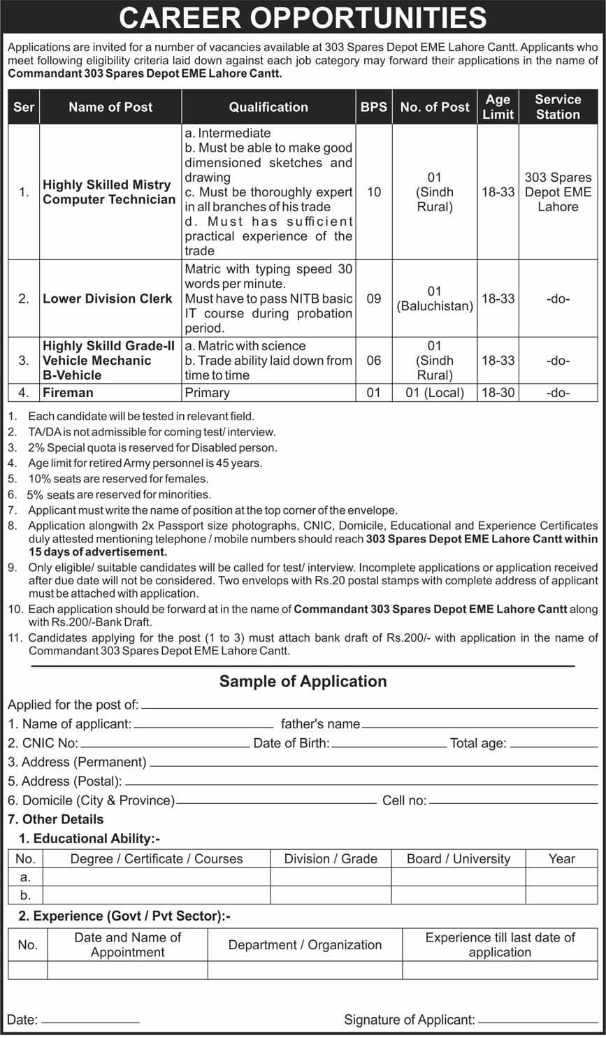 Pak Army 303 Spares Depot EME Lahore Cantt Jobs 2021 Application Form