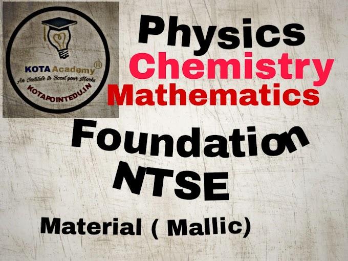 [Pdf] Download  Mathematics Foundation Series FOR NTSE Class10th