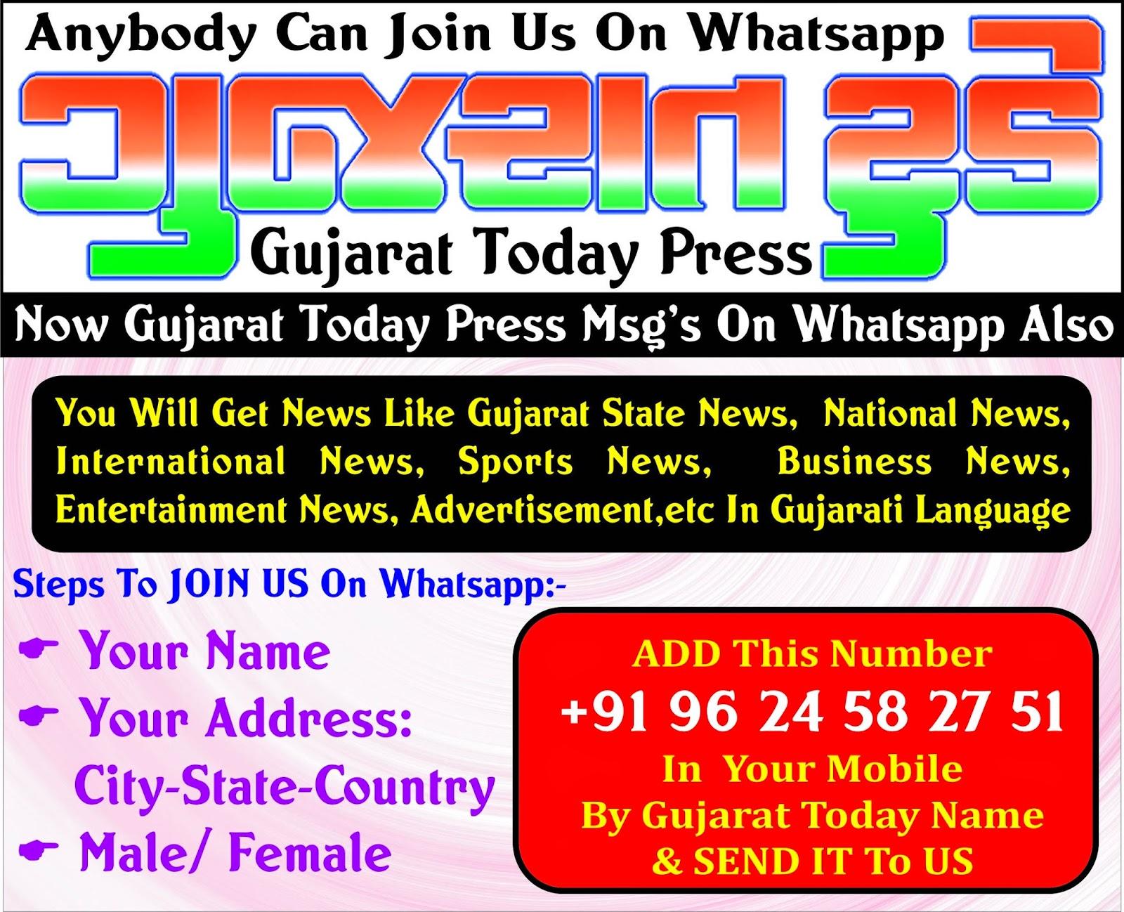 Whatsapp News Group Number