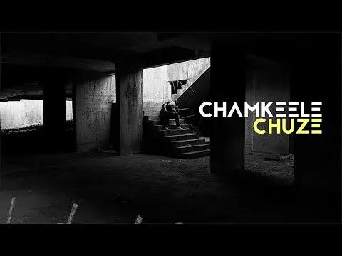 Dino James Chamkeele Chooje Full Song Lyrics