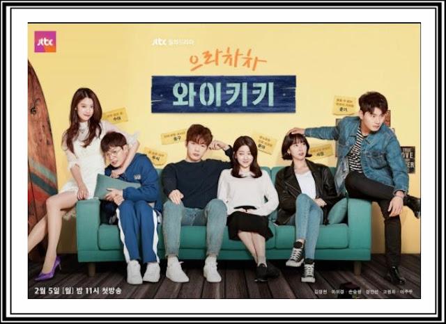 [Review Drama Korea] - Welcome to Waikiki 2018