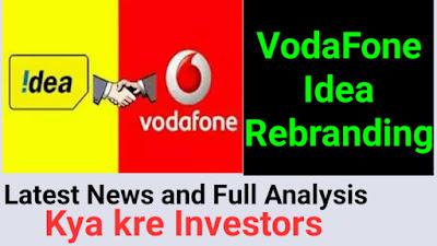 Vodafone Idea Rebranding