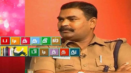 Padithathil Pidithathu – 23-04-2017 | Peppers TV
