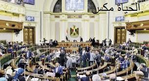 إلغاء نظام الكفالة  قريبا في المملكة العربية السعودية