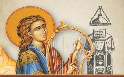 Ο Ρωμανός ο Μελωδός