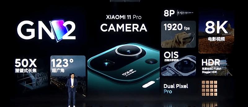 Xiaomi Mi 11 Pro cameras