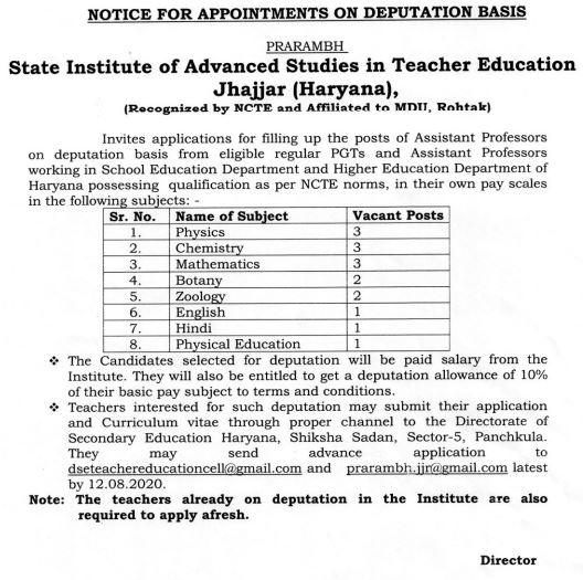 image: Prarambh School Jhajjar Teacher Recruitment 2020 Assistant Professor @ TeachMatters