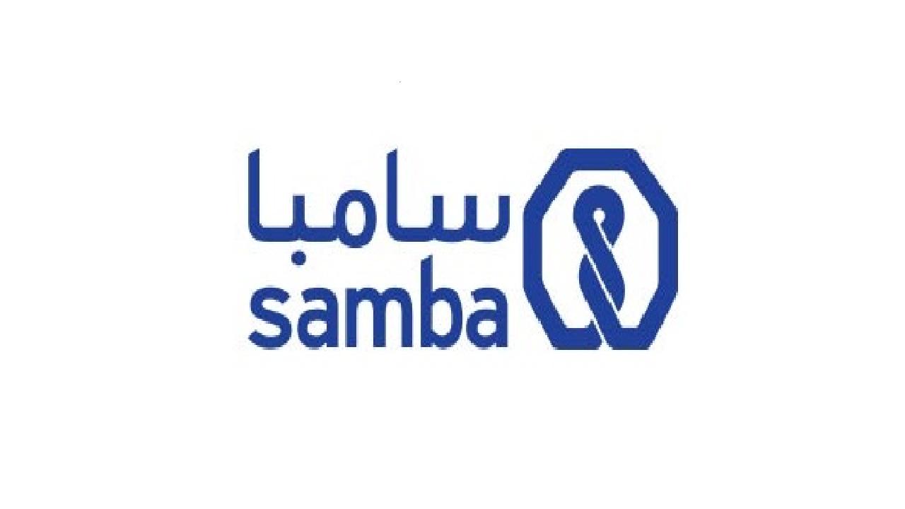 Samba Bank Limited Jobs Associate Customer Care & Quality