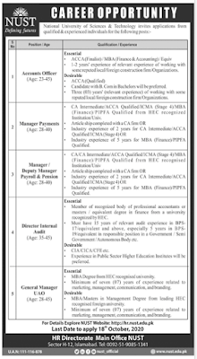 National University Of Sciences And Technology Latest Jobs