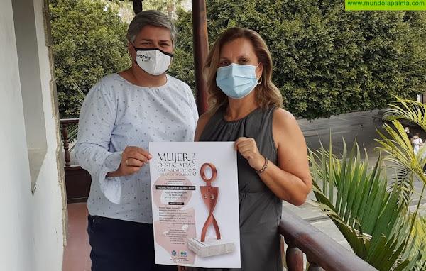 El Ayuntamiento de Los Llanos de Aridane entregará este viernes los premios 'Mujer Destacada 2020'