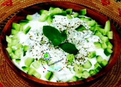 easily create, cucumber yogurt salad,