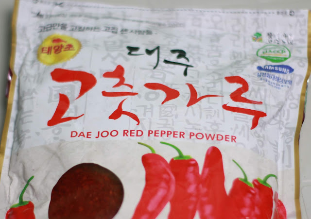 Gochagaru Korean Red Pepper flakes