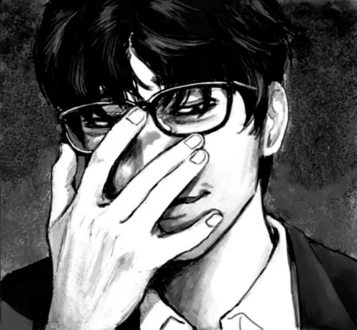 There Is No Other (Muchuu sa, Kimi ni) manga - Yama Wayama