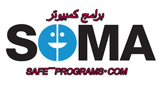 تحميل برنامج سوما للكمبيوتر 2018 SOMA
