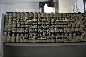 Inilah 7 Karya Imam Al Bukhari yang Populer Sampai Sekarang